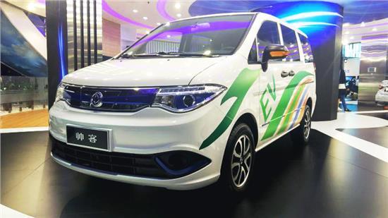 新能源商务车