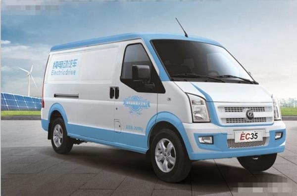 新能源面包车