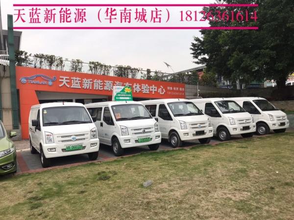 惠州瑞驰新能源4S店